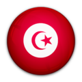 Pronostic Tunisie CAN 2017