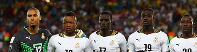 Pronostic ghana can 2017 cote ghana vainqueur coupe d 39 afrique 2017 - Vainqueur coupe d afrique ...